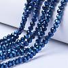 Electroplate Transparent Glass Beads StrandsEGLA-A034-T4mm-UA02-1