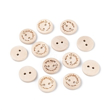 Wooden Buttons BUTT-K007-08A