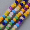 Frosted Glass Beads StrandsX-FGLA-T002-10B-1