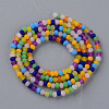 Frosted Glass Beads StrandsX-FGLA-T002-10B-2